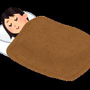 毛布をかけて寝る人のイラスト