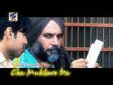 Cha Muklave Da Punjabi Movie Watch Online