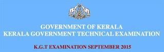 KGTE Examination Time Table 2015