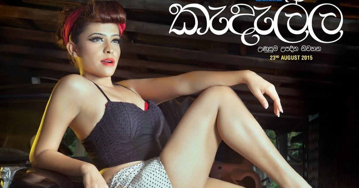 Panchanga Litha 2018 >> ආයෙමත් ප්රශ්න බැහැ - Menaka Maduwanthi | Sri Lanka Newspaper Articles