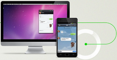 Line PC (Line Pc for Windows)