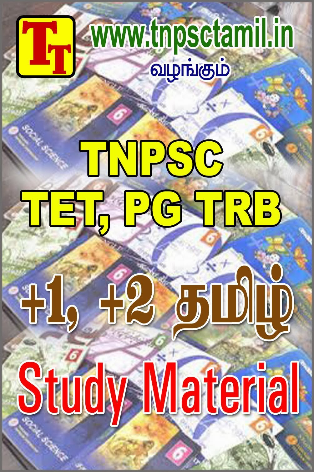IGNOU M.Com Study Material free download pdf - Search Find