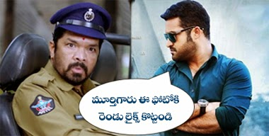 Jr NTR Photos Comments for Facebook