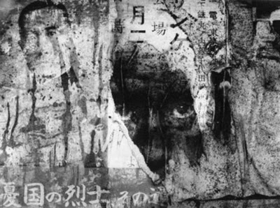 http://kvetchlandia.tumblr.com/post/100218907263/nathan-lerner-mishima-tokyo-1938