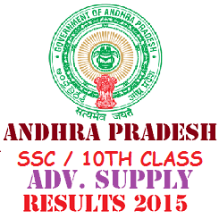 Schools9 AP 10th Class (SSC) Advance Supply Results 2015 at www.schools9.com