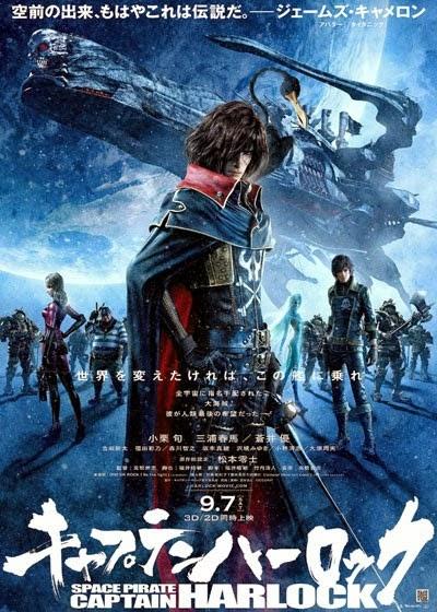 Film Jepang Terbaru September 2013