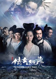 A Chinese Fairy Tale - Liu Yifei