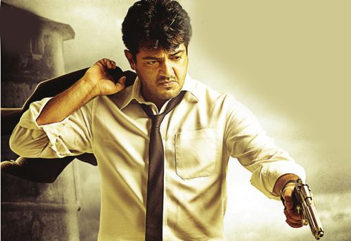 BILLA-2 ,AJITH