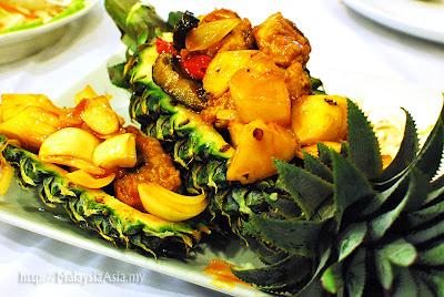 Sarawak Pineapple Chicken