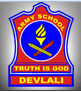 APS Recruitment 2016/2017 Apply www.apsdevlali.in