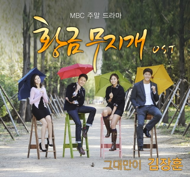 Kim Jang Hoon - Golden Rainbow OST Part.4