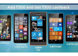 Add Rs.300 in mobikwik wallet to get Rs.300 cashback – Lumia users