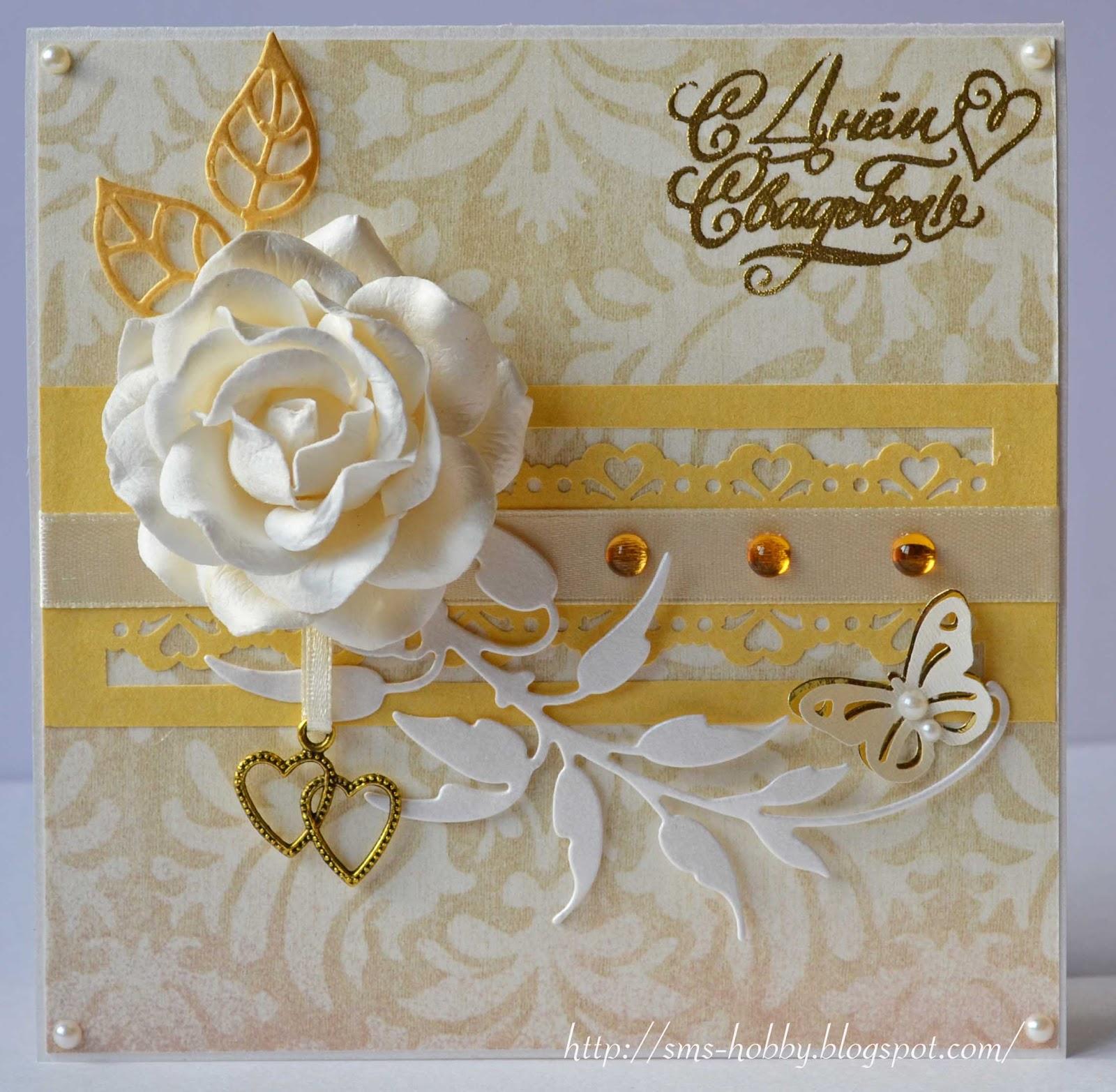 Фото и открытки свадьбы