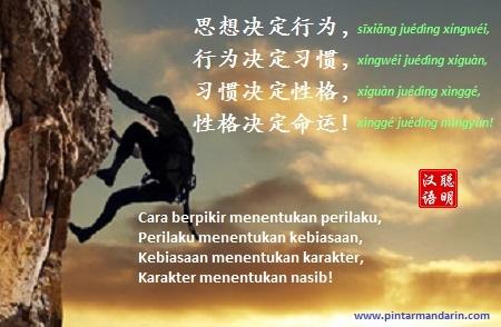 Quotes About Love For Him Dan Artinya : Judul: KATA MUTIARA MANDARIN 188