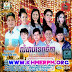 RHM VCD VOL 204 Khmer New Year 2014