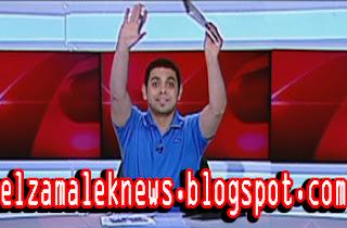 كريم شحاتة مقدم برنامج كورة كل يوم على قناة النهار رياضة