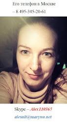Рекомендую хорошего учителя немецкого разговорного языка - Султанова А. Э. - репетитора онлайн