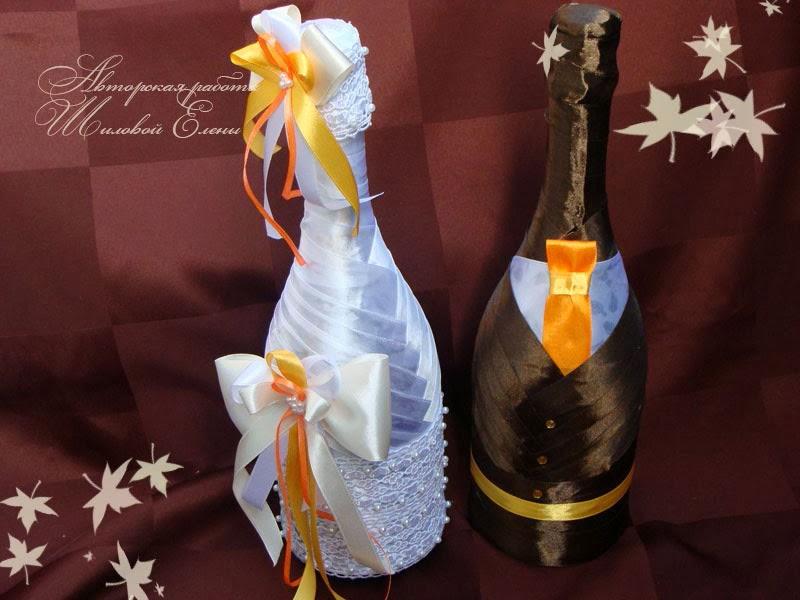 Как украсить шампанское на своими руками мастер класс лентами
