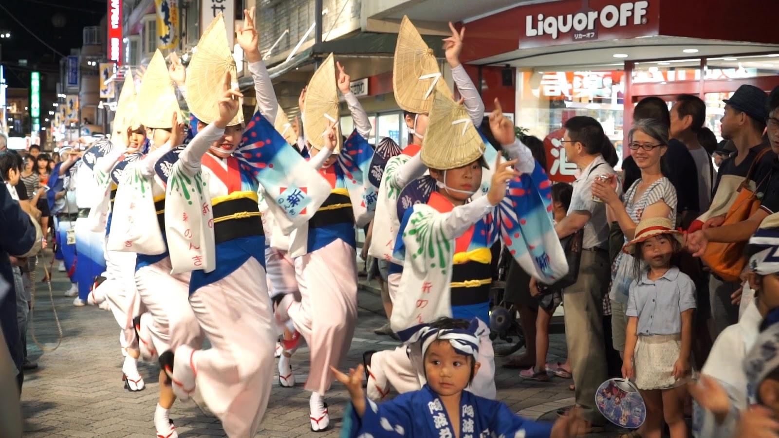 高円寺阿波おどり、ふれおどり、東京新のんき連の動画を見る
