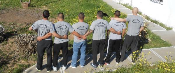 Διακονία στο κέντρο κράτησης Τοξικομανών Ελεώνα Θηβών