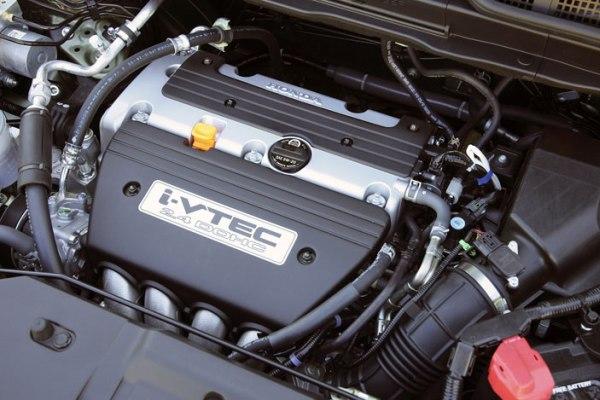"0comments to ""Eksterior dan Interior Honda CRV 2013"" title="