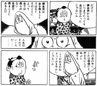http://d.hatena.ne.jp/manabu55/20120527/1338098740