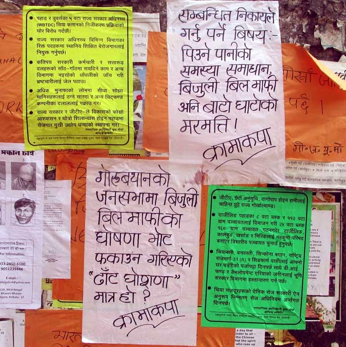 CPRM postering all over Kalimpong