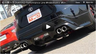 Toyota_GT86_TRD_New_Hybrids
