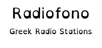 Greek Radio World