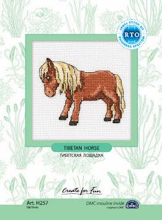 RTO, Тибетская лошадка