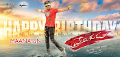Premikudu movie wallpapers and posters-thumbnail-5