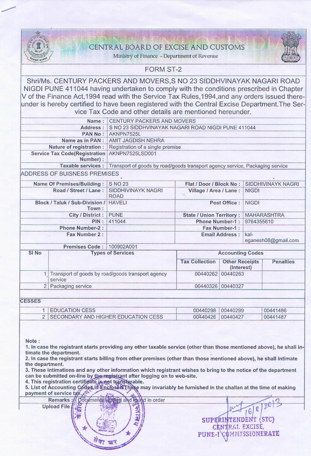 Service Tax Certifiate Page-1
