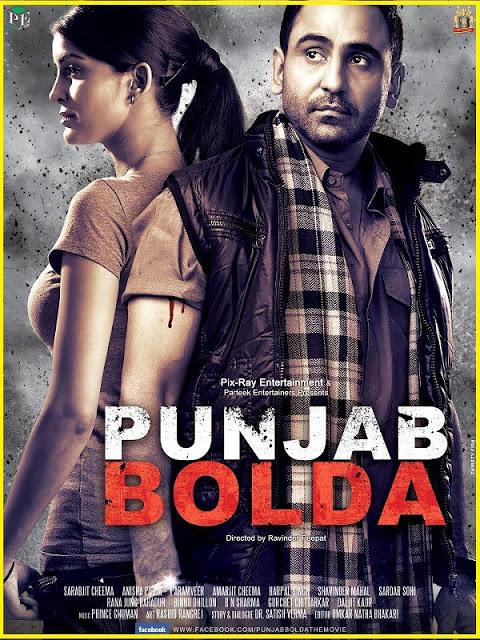 Punjab Bolda ,poster,hd,online