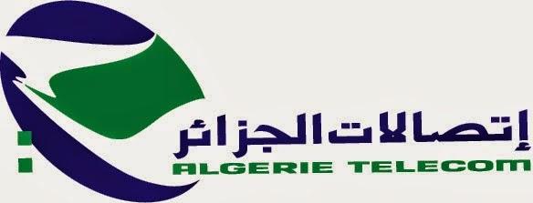 ارسل سيرتك الذاتية للتوظيف في اتصالات الجزائر