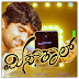 Missed Call (2015) Kannada Movie Mp3 Songs Download
