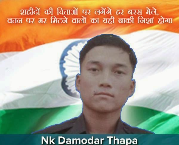 Gorkhali Naik Damodar Thapa becomes Martyr at LoC