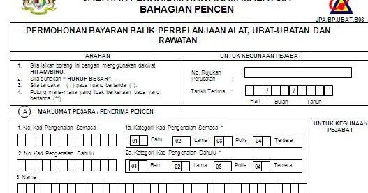 Gegar 9 0 Borang Tuntutan Perubatan Jpa Pencen Update 23 November 2014 6th Anniversary