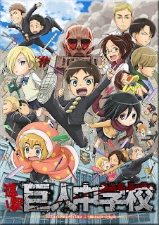 http://animezonedex.blogspot.com/2015/10/shingeki-kyojin-chuugakkou-hdl.html