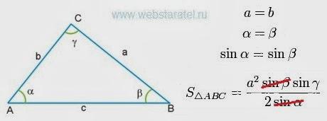 Равнобедренный треугольник. Сторона равнобедренного треугольника. Математика для блондинок.