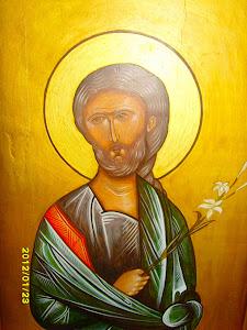Te, Joseph, celebrent agmina cælitum