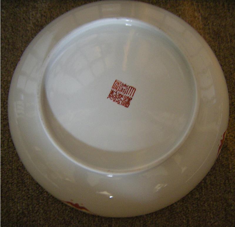 Chinese Porcelain Famille Verte Plate with Jiaqing zhuanshu seal, 大清嘉庆年制 , Dà qīng jiāqìng nián zhì