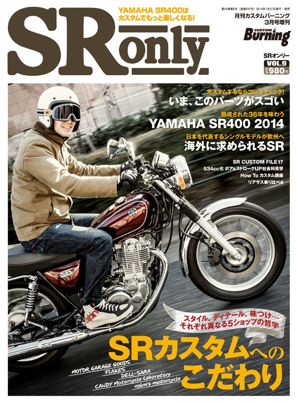 SR Only Vol.9 Magazine