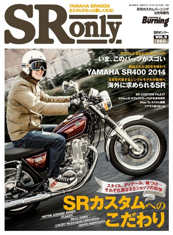 SR Only Vol.9 Magazine