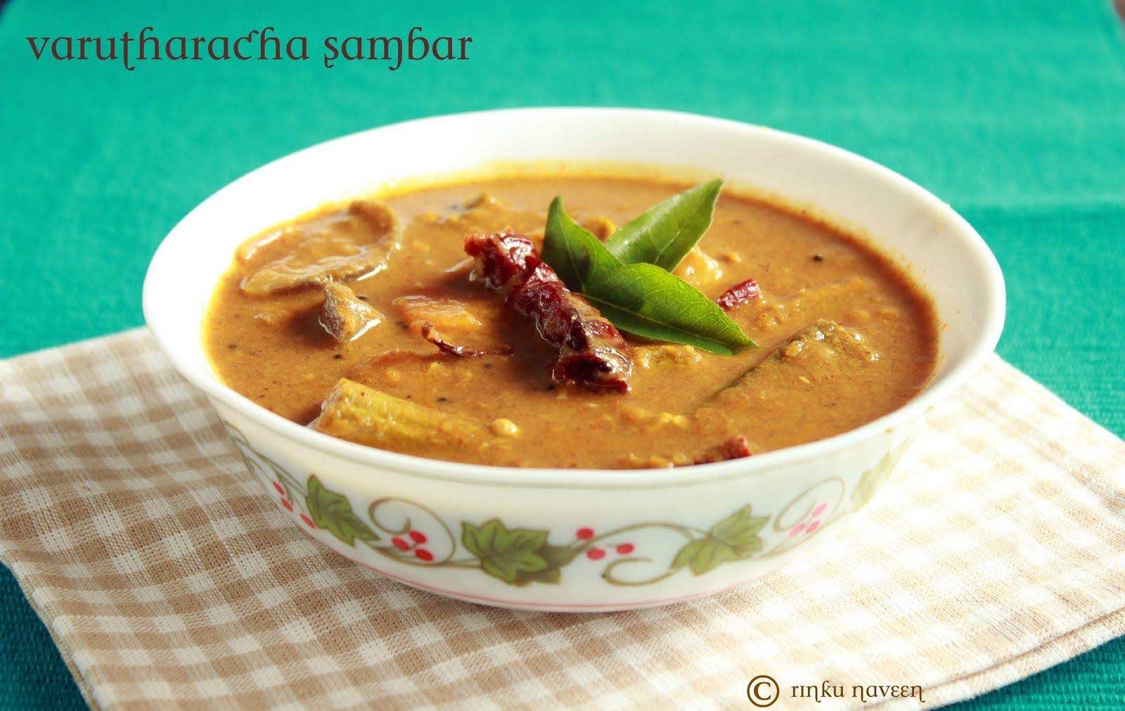 Rinkus Kitchen TreatsVarutharacha Sambar / Sambar with Roasted