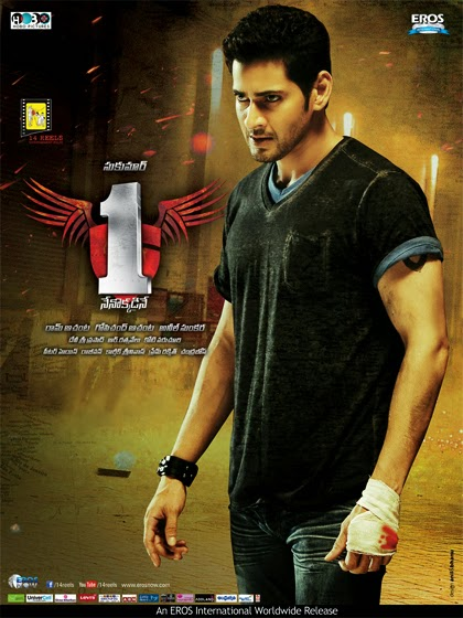 Watch 1: Nenokkadine (2014) Telugu Full Movie DVDScr Watch Online Free Download
