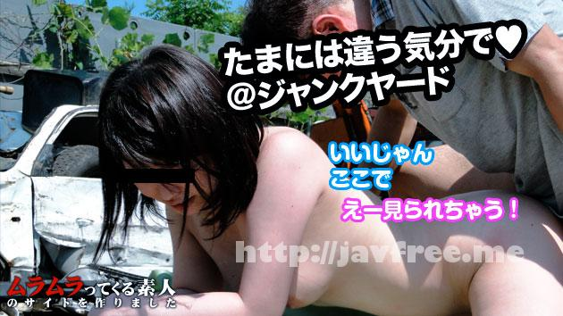 JUX-536 Ototoyome ~ Sakuragi Yuki Sound That Was Lost To Brother-in-law In My Absence Of Netora The Young Wife - Husband