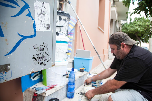 street artist kraser tres in athens