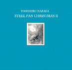 Steel Pan Christmas II