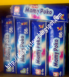 MAMYPOKO SUPER JUMBO!! (out of stocks)