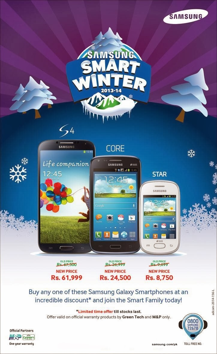 Samsung Mobile Pakistan